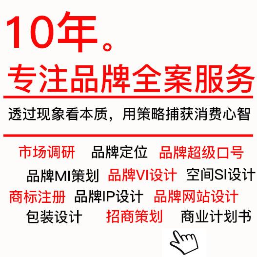 广东小李白广告策划有限公司