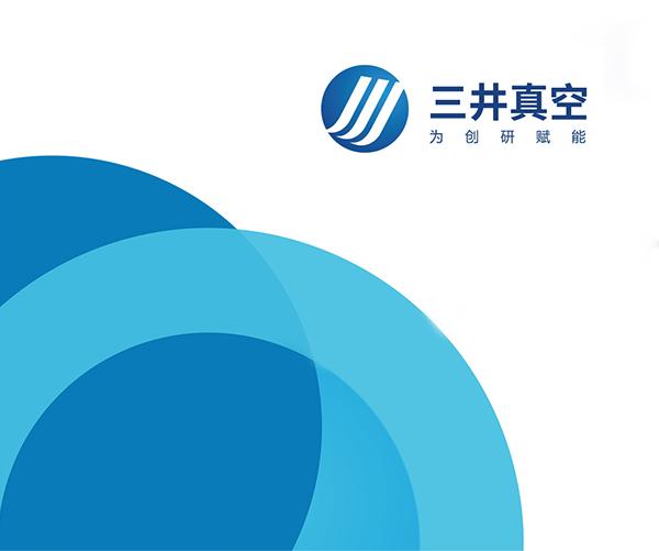三井真空品牌形象设计