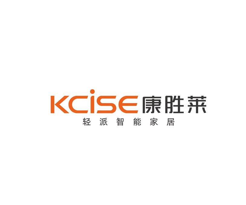 康胜莱智能品牌全案策划设计