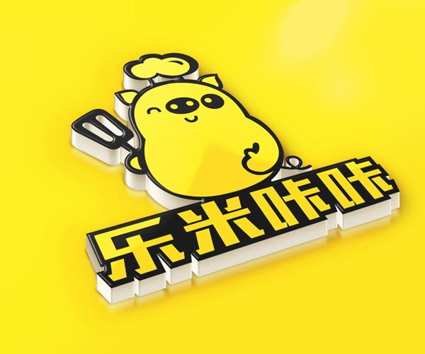乐米咔咔猪扒包品牌策划设计