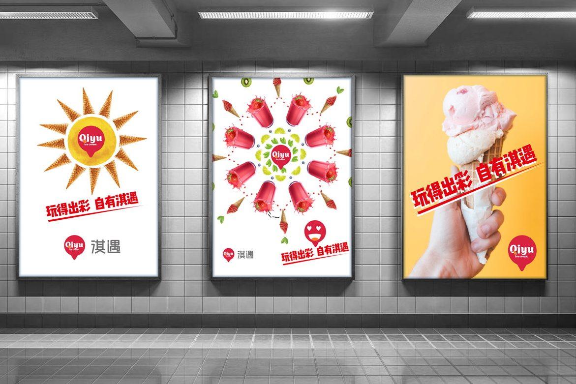 """""""重启武汉"""",可口可乐推出告白罐,事件营销已成为互联网时代广告的新方式"""