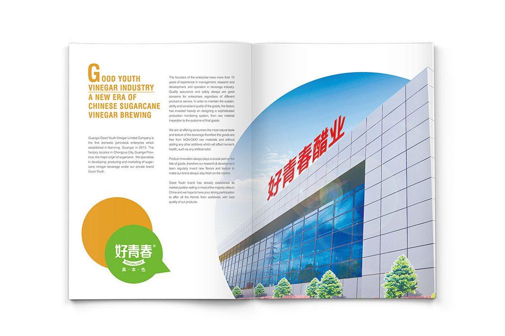 广东小李白:企业形象策划需要注意什么?
