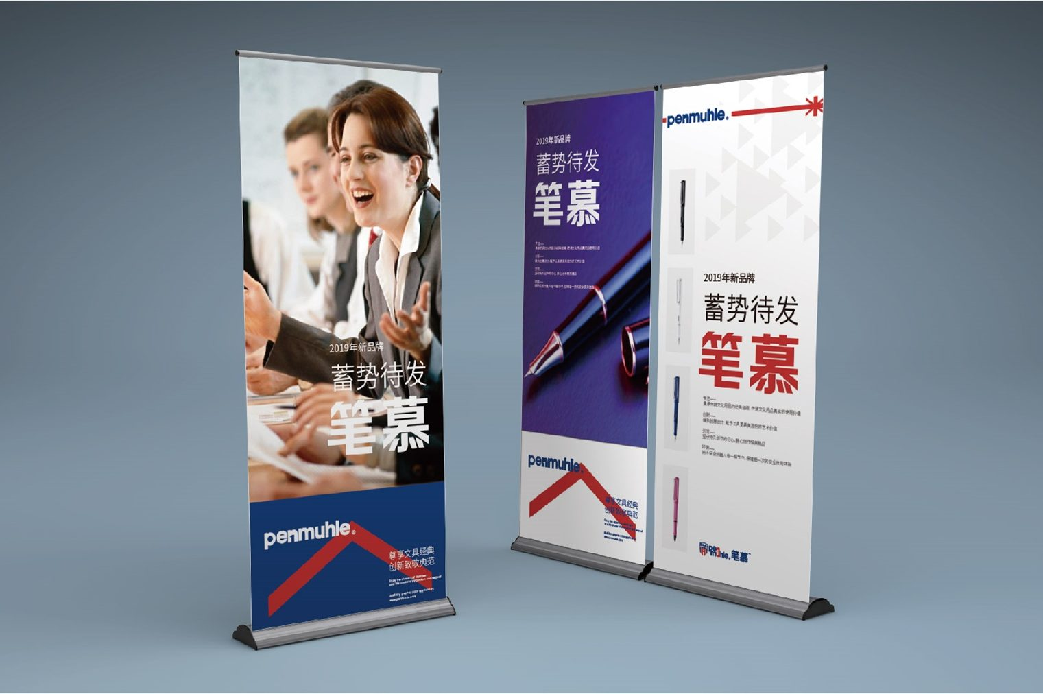 广州品牌策划公司可以帮助企业进行新品推广