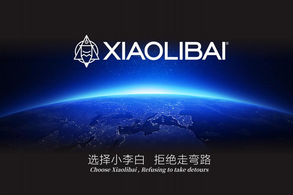 广州品牌策划公司:品牌策划传播元素