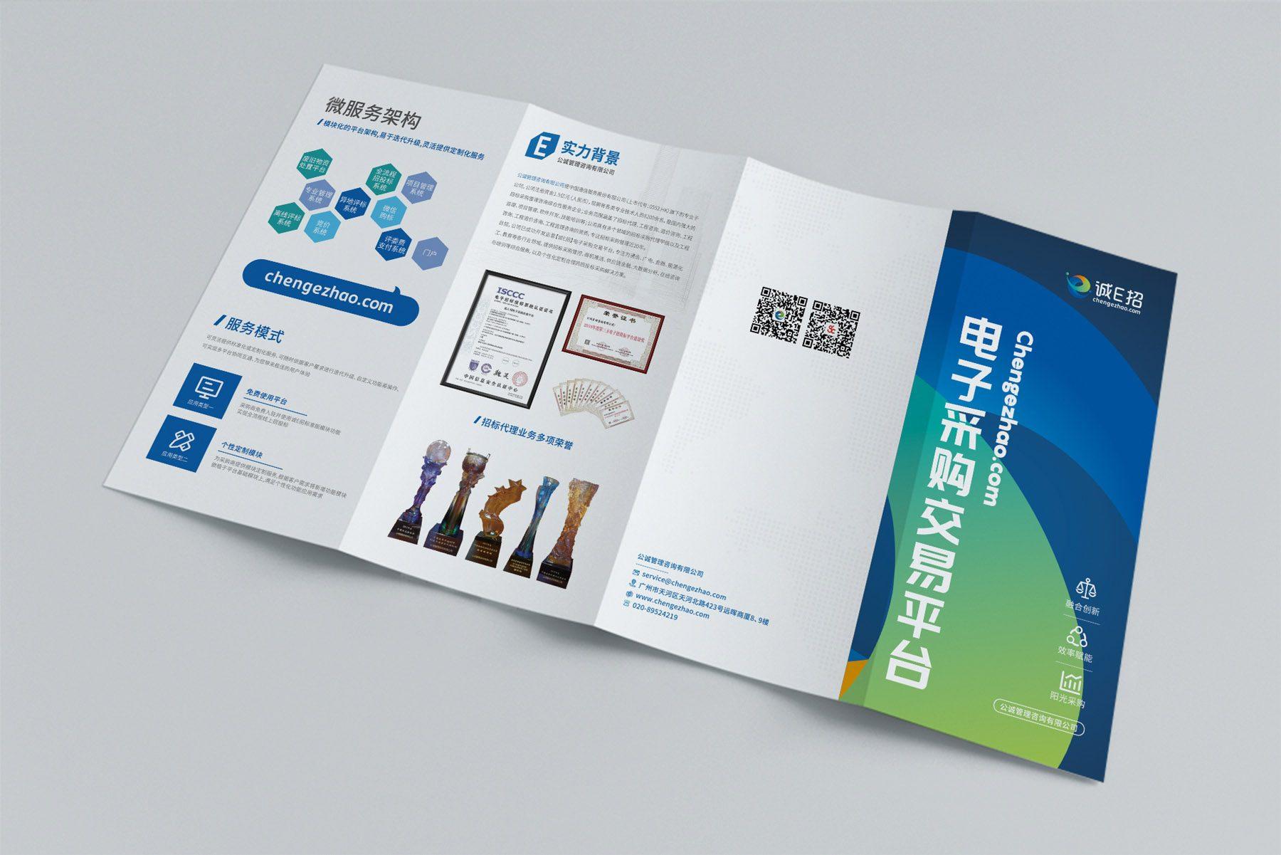 企业形象设计:识别需求