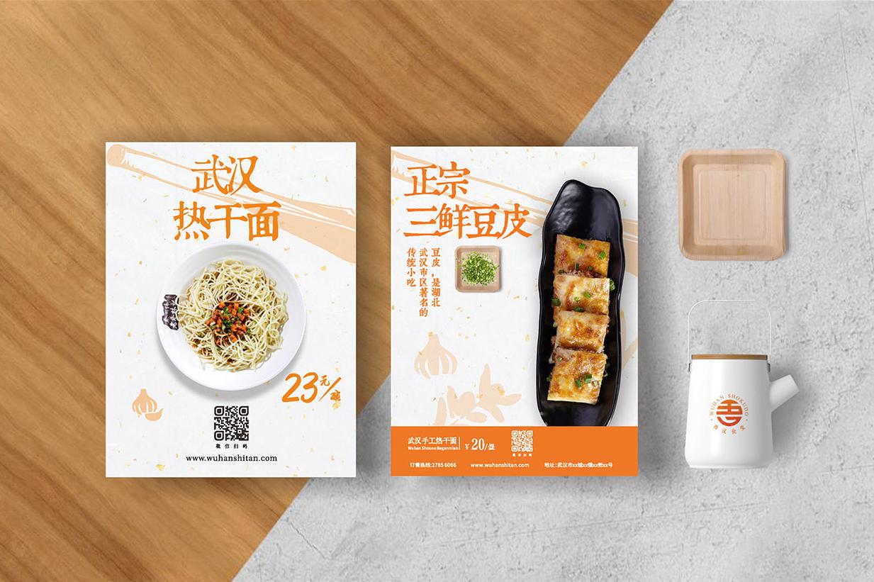 广州小李白:打造品牌营销策划卖点