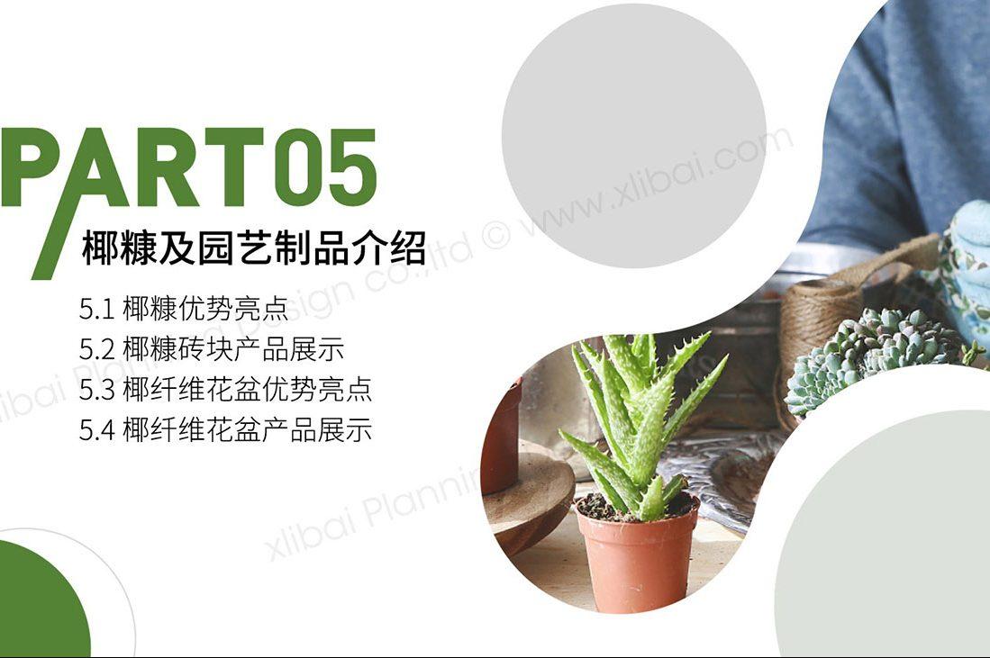 广州品牌策划公司:卖点具有可感知和衡量的价值
