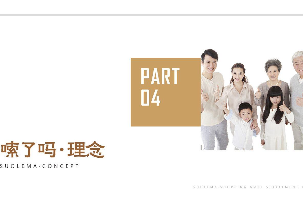 广州品牌策划公司如何帮助初创业企业解决发展问题