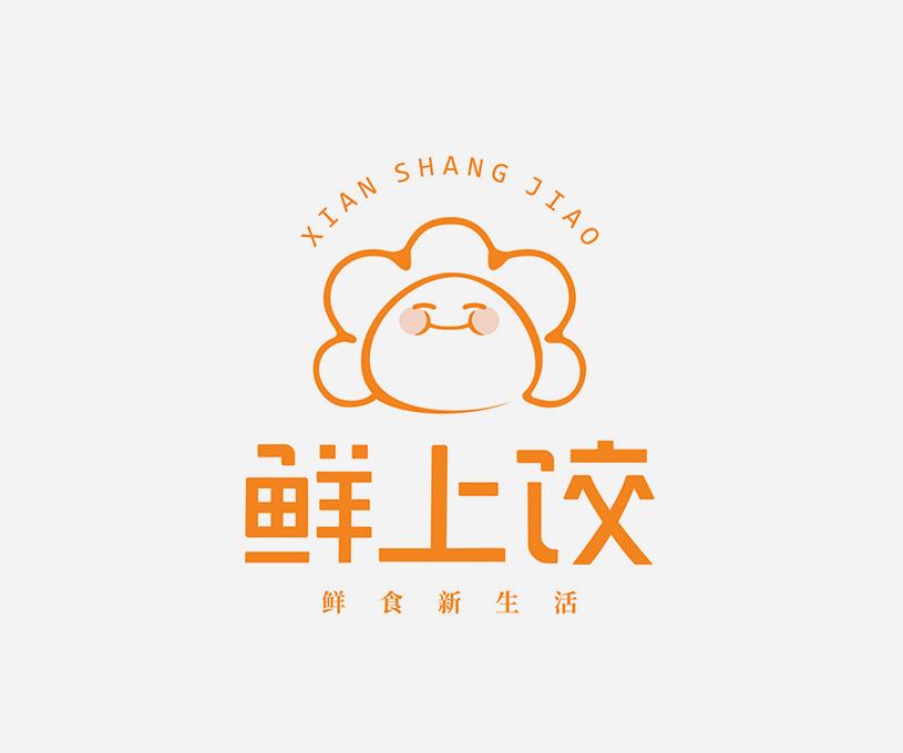 鲜上饺-品牌全案策划形象设计解决方案