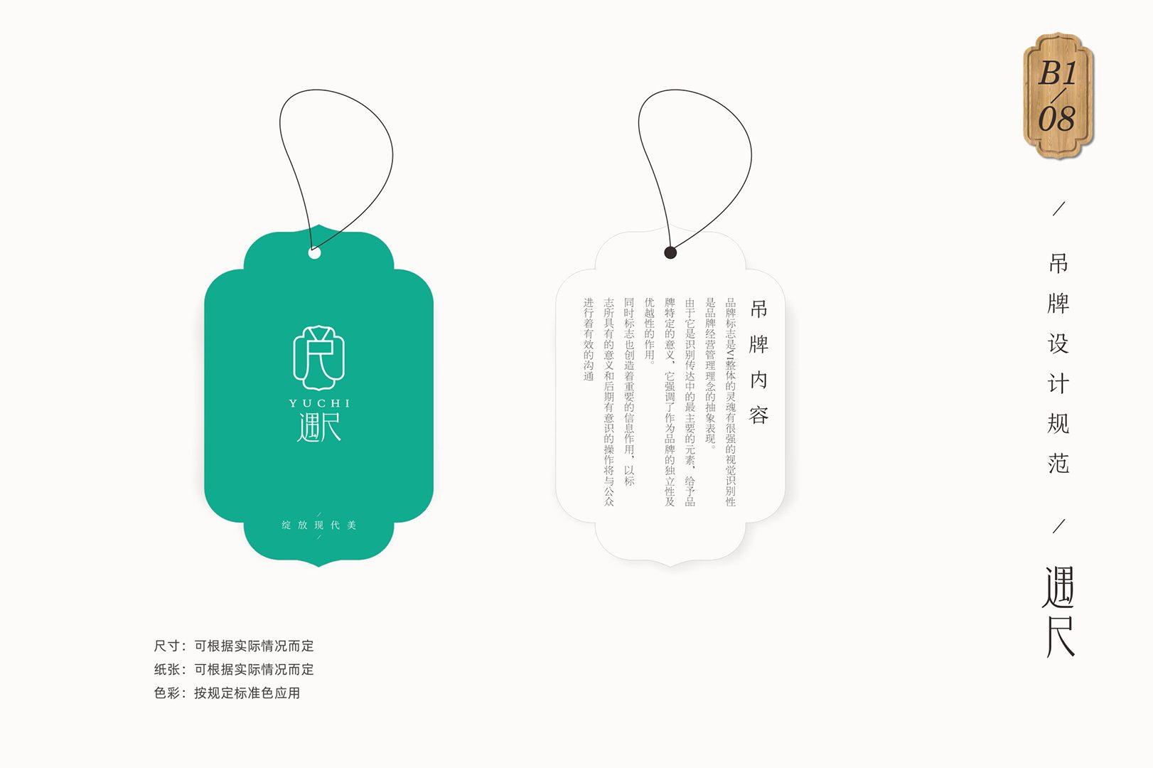 选择广州品牌策划公司的技巧