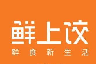 鲜上饺的品牌策划和逆势增长,是一个奇迹