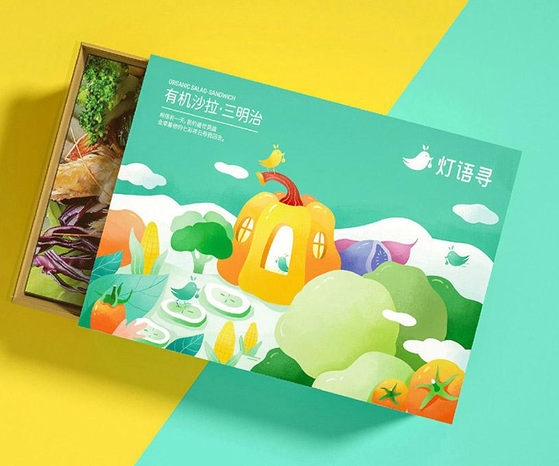 餐饮|灯语寻轻餐饮品牌策划设计