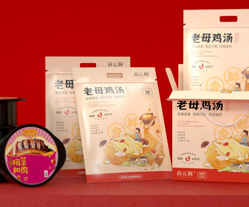 包装 | 尚云厨菜肴品牌包装策划设计